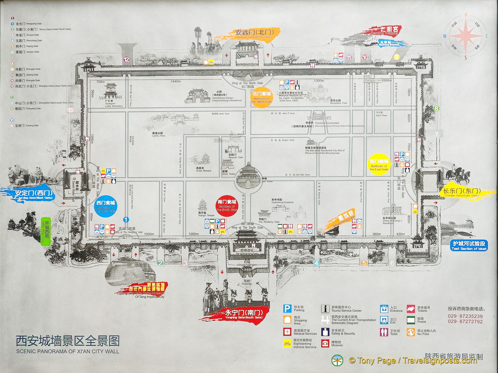 Xian City Wall Ancient City Wall – Xian Tourist Map