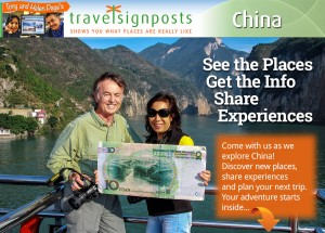 See the places, get information, share experiences. Come with us as we explore China! Discover new places, share experiences and plan your next trip. Your adventure starts inside...