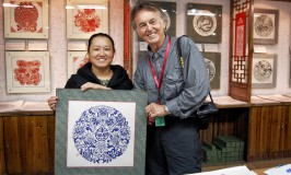 The Chinese Art of Paper Cutting in Chengde