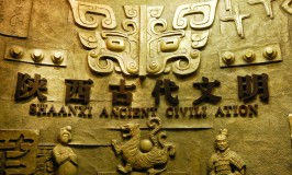 Xi'an's Magnificent Shaanxi History Museum
