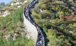 Great Wall at Juyongguan Pass