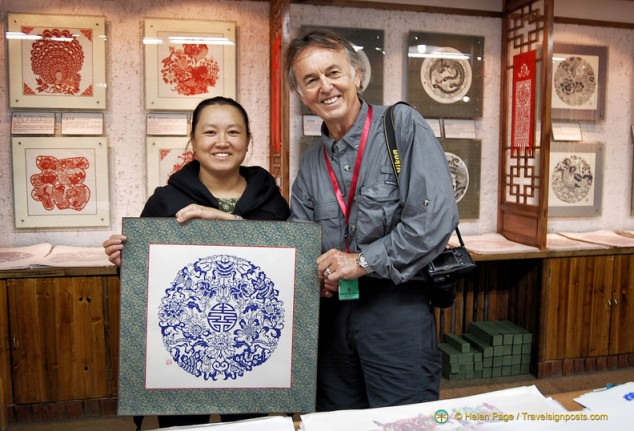 Chengde Paper Cutting
