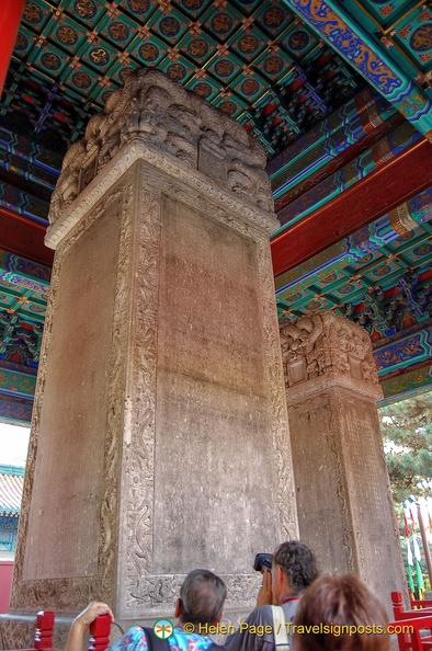 Puning Temple Stele Pavilion
