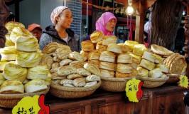 Xi'an Muslim Snack Street