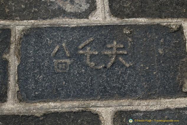 Xi'an City Wall Original Bricks